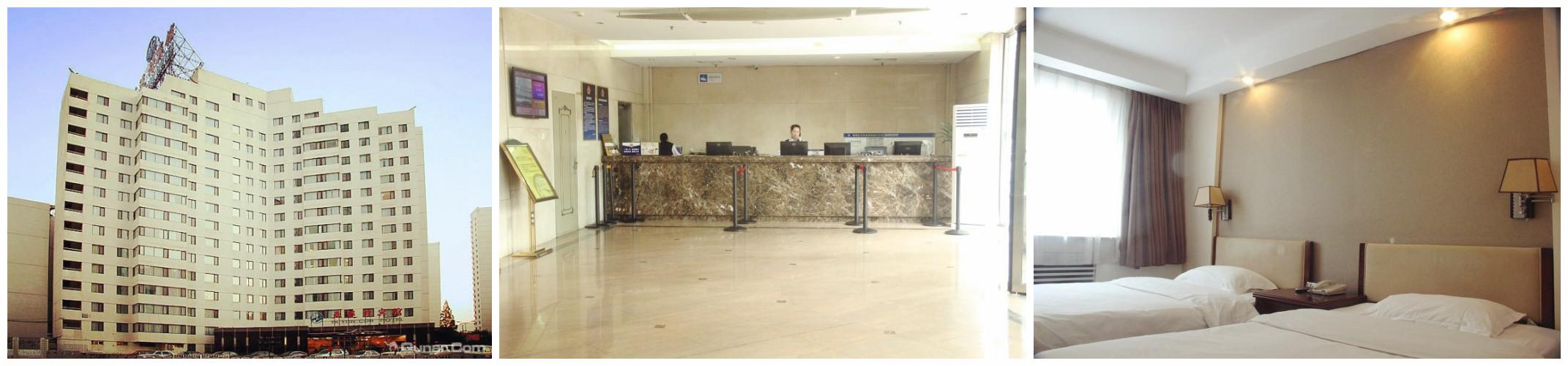 北京亚运村宾馆