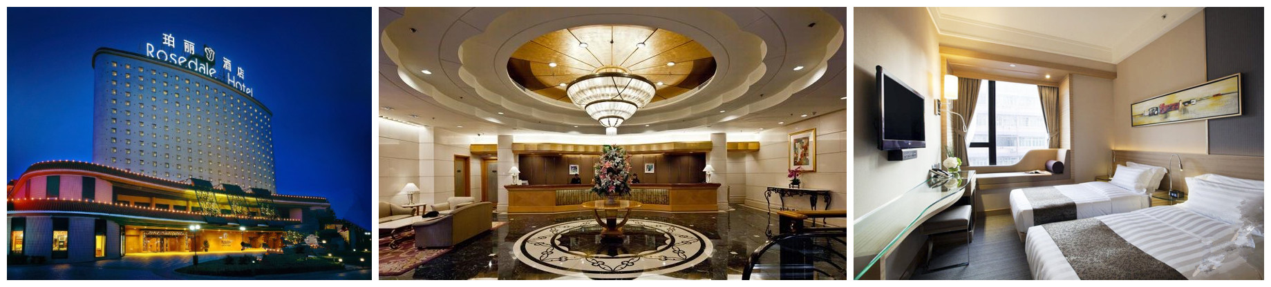 北京珀丽酒店