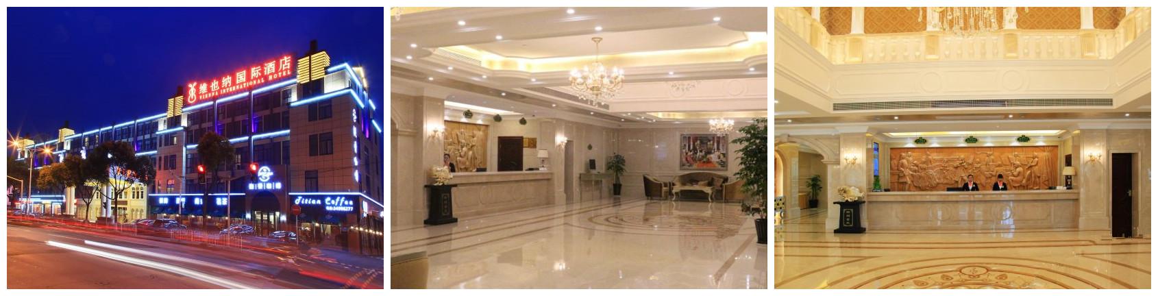 Chinaplas 2018 Hotel Reservation