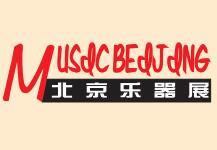 Music Beijing 2019