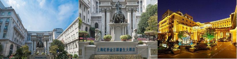 Howard Johnson HongqiaoAirport Hotel shanghai