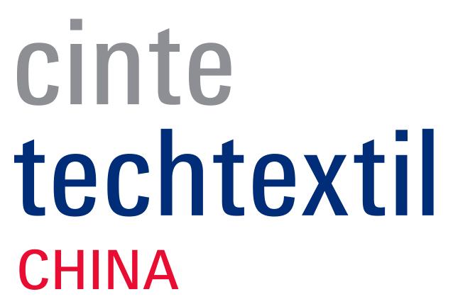 2021中国国际产业用纺织品及非织造布展览会