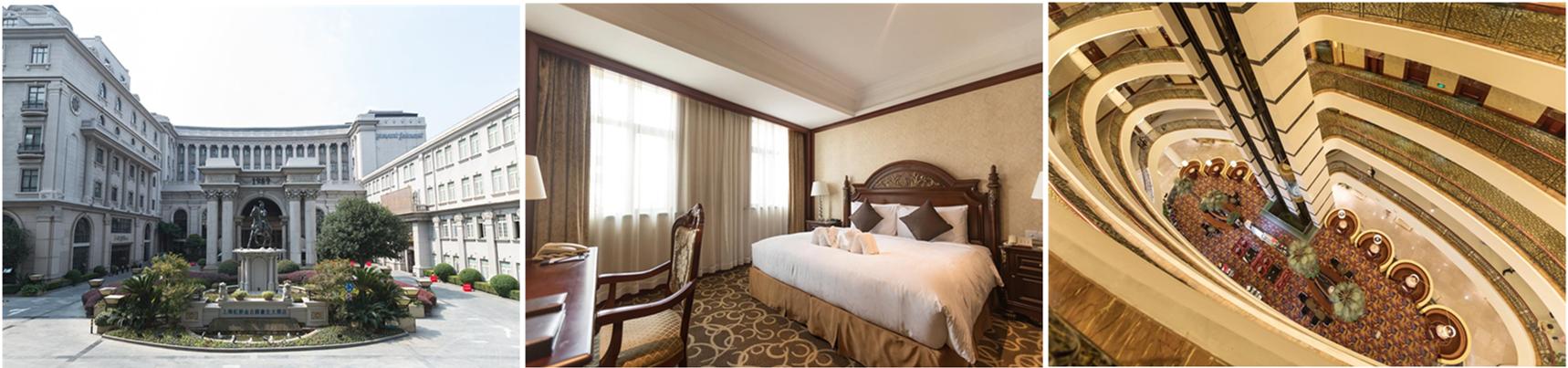 Howard Johnson Hongqiao Airport Hotel
