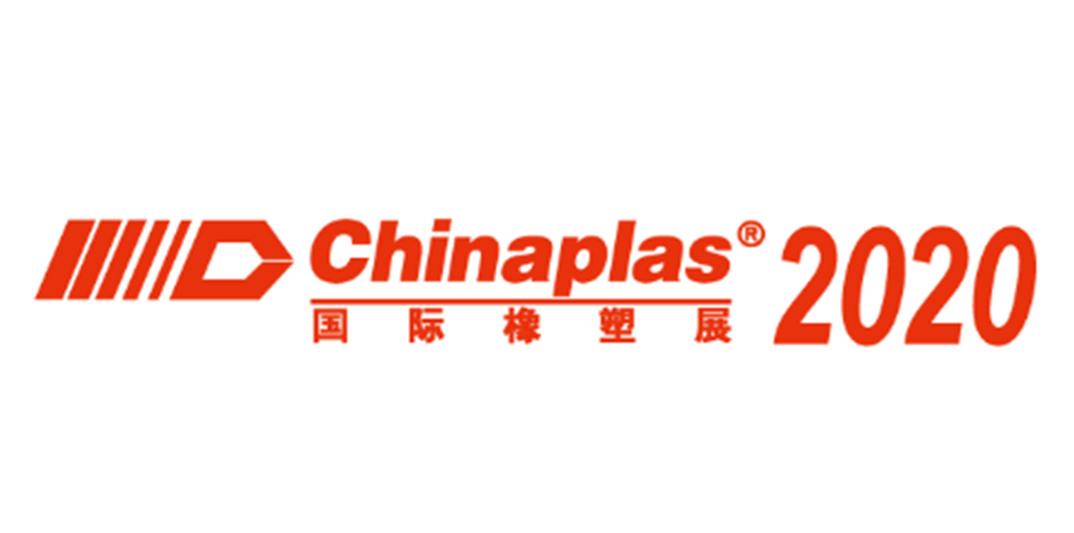 CHINAPLAS'2020