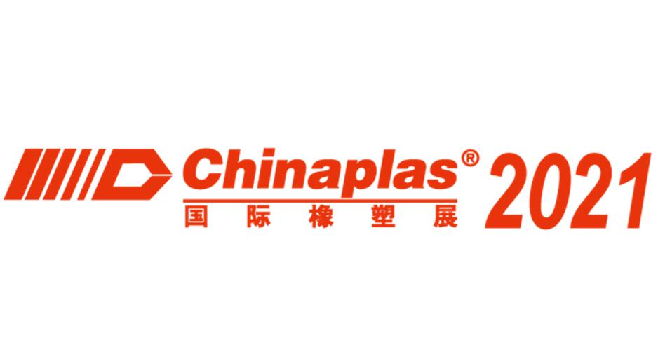 CHINAPLAS'2021